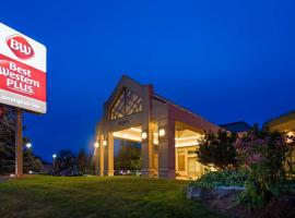 Hotel photo: Best Western Plus Lamplighter Inn & Conference Centre
