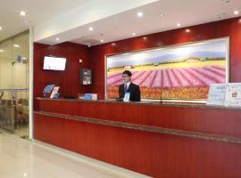 Hotel photo: Hanting Express Hangzhou West Lake Culture Square