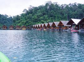 Hotel photo: Keereetara