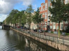 Hotel photo: Luxury duplex along canal