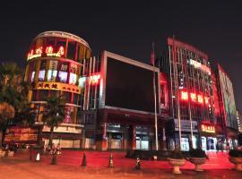 A picture of the hotel: Guangzhou Yu Cheng Hotel