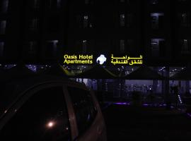 A picture of the hotel: Oasis Hotel Apartments