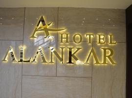 Hotel near 巴罗达