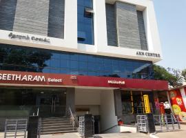 รูปภาพของโรงแรม: Hotel Seetharam Select