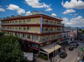 A picture of the hotel: Hotel Cronos