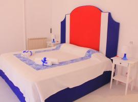 होटल की एक तस्वीर: Vitruvio Suites