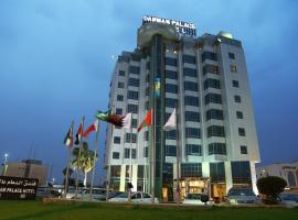 A picture of the hotel: Dammam Palace Hotel