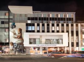 מלון צילום: The Urban Newtown