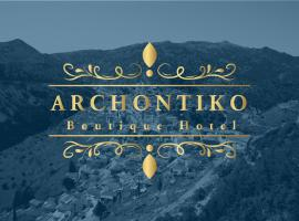 Hotel photo: Hotel Archontiko