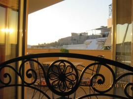 Hotel Photo: Balcon sur l'Acropole