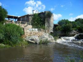 Hotel near Уругвай