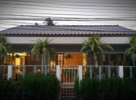 A picture of the hotel: BAN ING YOM Bed&Breakfast