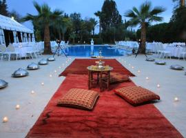A picture of the hotel: Riad Dar Ilham