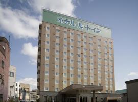 Hotel near Саґаміхара