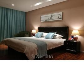 酒店照片: Limone Hotel