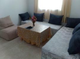 Hotel Foto: Dar Khalifa