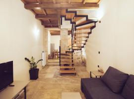 Photo de l'hôtel: Danae Rethymno Old Town Suite