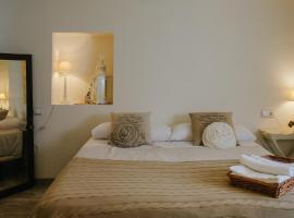 Hotel photo: Casa Rural Valle de Tena