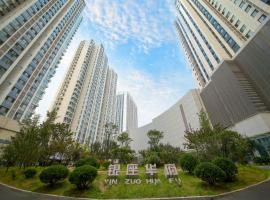 Фотография гостиницы: Lejiaxuan Boutique Apartment Licang Yinzuo Plaza Branch
