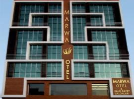酒店照片: Marwa Hotel