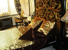 Hotel near Ουκρανία
