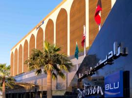Hotel photo: Radisson Blu Hotel, Riyadh