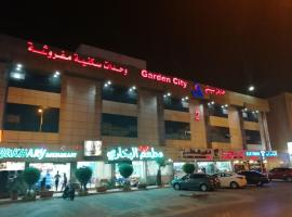 A picture of the hotel: Garden City 2