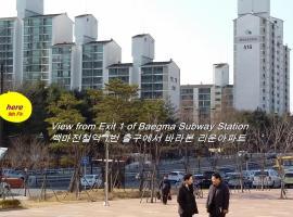 Hotel fotografie: Ilsan Liun Aparment Homestay