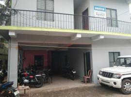 Hotel photo: Beevi's Tourist Home