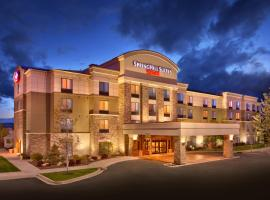 Hotel photo: SpringHill Suites Lehi at Thanksgiving Point