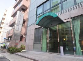 Hotel Photo: Kobe City Gardens Hotel (Formally Hotel Kobe Shishuen)