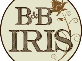Hotel Photo: B&B Iris
