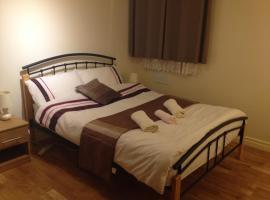 酒店照片: Apartment at Hub of Central Newcastle