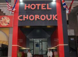 Hotel near Safi