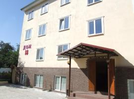A picture of the hotel: Dom 18
