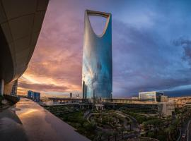 Hotel near Arábia Saudita