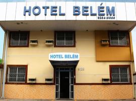 Hotel near フォルタレザ