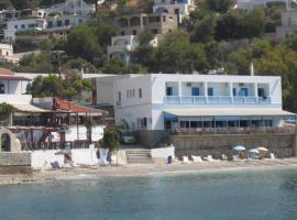 Hình ảnh khách sạn: Themis Hotel
