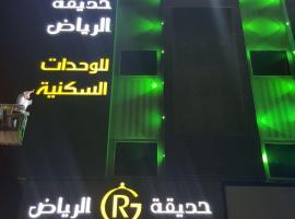 Hotel near Riad
