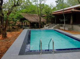 Hotel photo: Villa Habarana