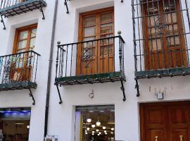 Hotel foto: Princesa Nazarí