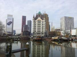 Hotel near Rotterdam
