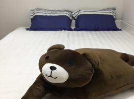 Hotel near Adachi