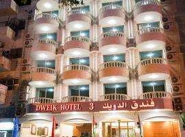 Hotel near アカバ