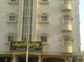 Hotel near Τζέντα
