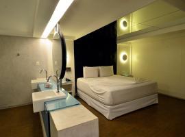Hotel Photo: Nexos Motel Piedade - Adults Only