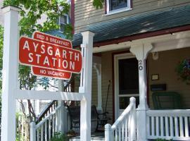 Hotel photo: Aysgarth Station