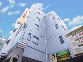 Hotel photo: Restay Fuchu (Adult Only)