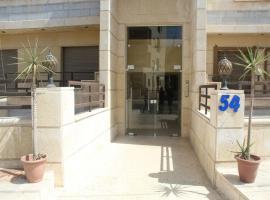 Hotel near Wadi Al-Seer