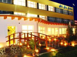 Hotel Photo: AaRa Hotel